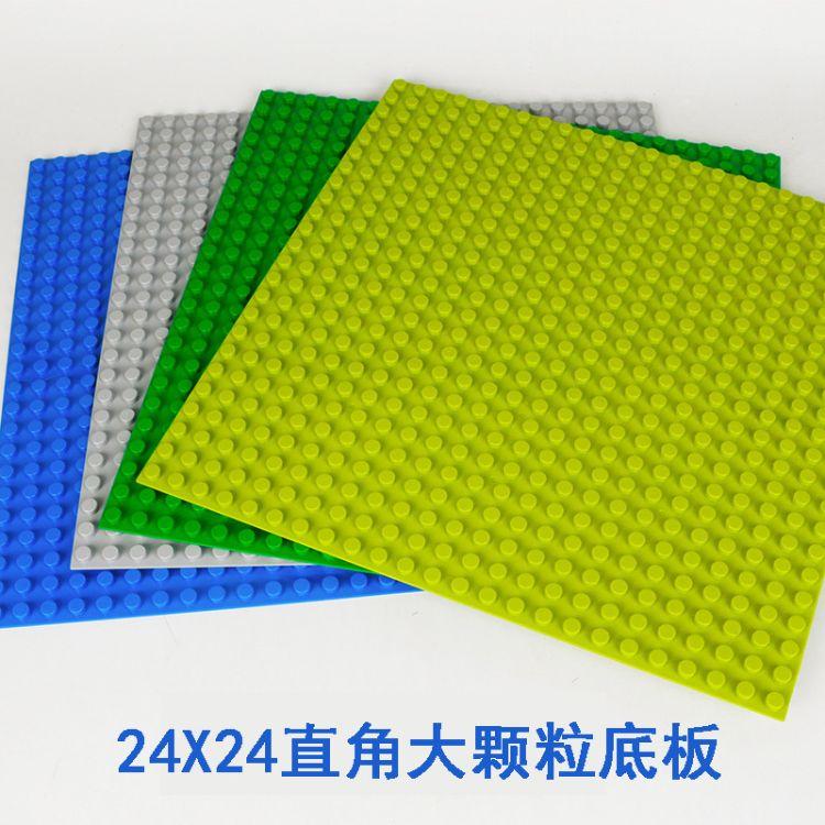 大颗粒直角积木底板24*24珠576孔可用于室内装修拼装积木墙