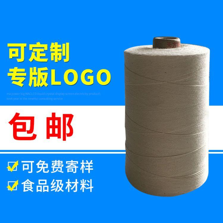 袋泡茶棉线 茶叶专用棉线 纯棉袋泡茶挂线 厂家直销