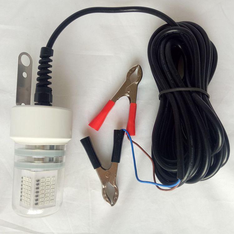 YL-20 B30三层防水节能散热型集鱼灯水底灯诱鱼灯渔船灯