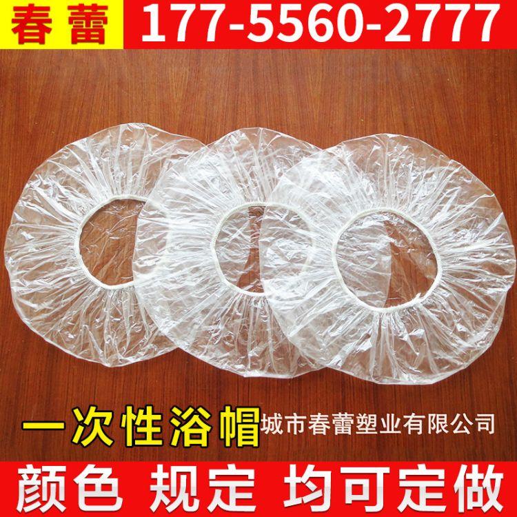 透明pe一次性低/高压浴帽 加厚酒店宾馆染发浴帽 塑料一次性头套