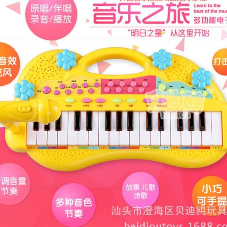 贝迪欧 儿童电子琴宝宝音乐拍拍鼓婴幼儿早教益智玩具那女孩
