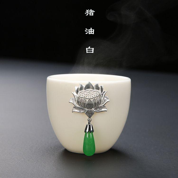 猪油白 德化白瓷品茗杯  陶瓷纯手工镶嵌银鱼杯
