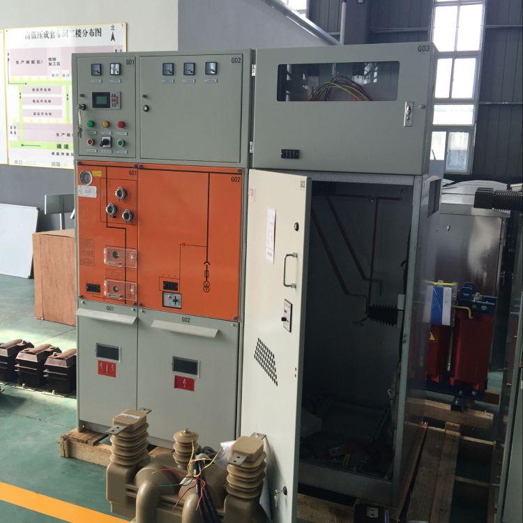 郑州北开电气设备有限公司 环网柜 高压环网柜配电柜