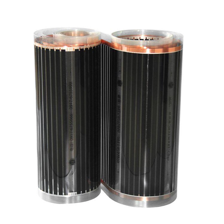 加热器 石墨烯电热膜地暖发热膜 远红外电地暖电热膜批发诚信招商