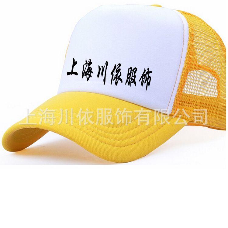 2018夏季时尚热销针织复合海绵透气网眼帽 个性海绵帽
