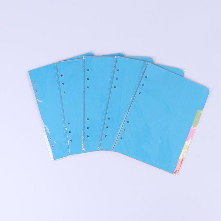 定制双胶纸活页本内页6孔内芯 笔记本彩色替芯厂家定做可印LOGO字