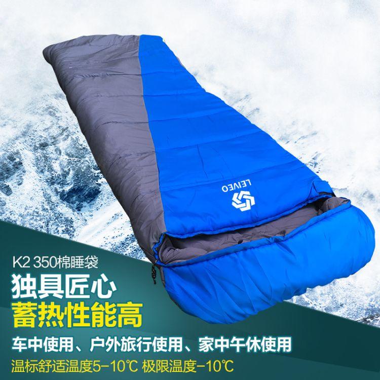 K2成人户外旅行冬季四季保暖睡袋 室内露营双人隔脏羽绒棉睡袋