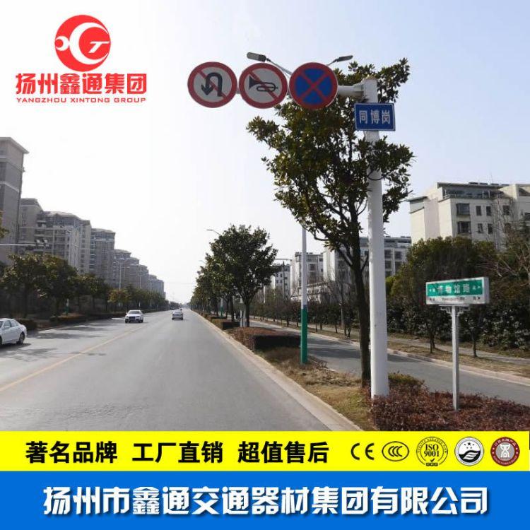 BZG-002,单臂交通标志杆,鑫通定制,道路交通工程推荐