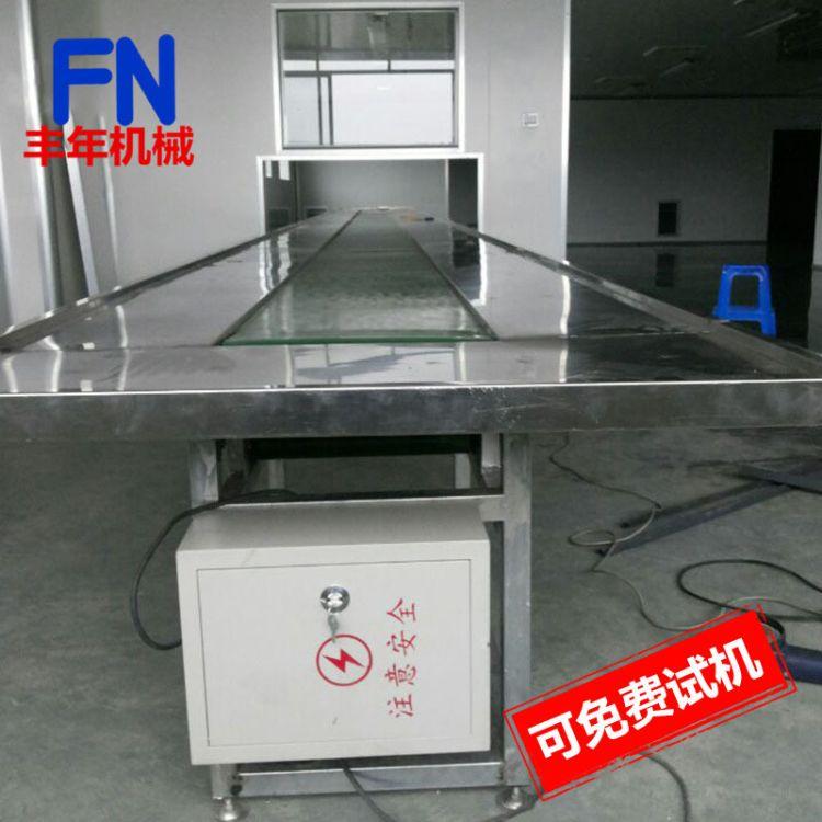 丰年 PVC流水线工作台 不锈钢工作台流水线