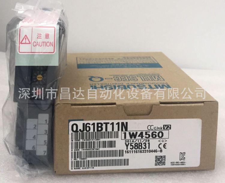 供应正品QJ61BT11N 三菱PLC深圳代理直发