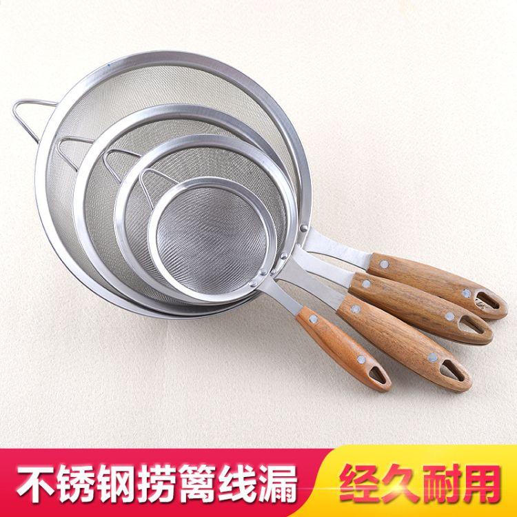 不锈钢木柄网漏捞漓 面粉筛糖粉筛 油渣过滤 果汁豆浆过滤勺