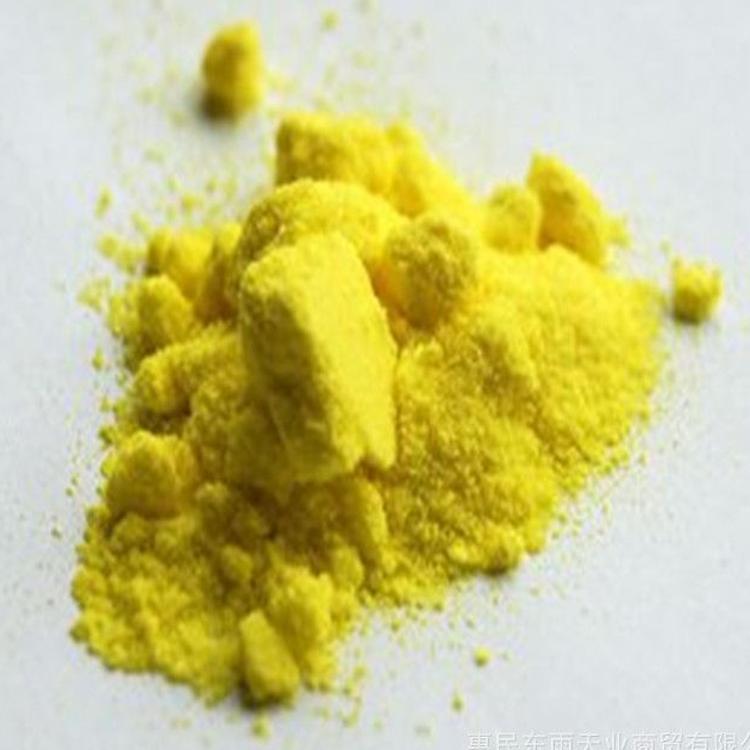 黄血盐钠 工业级黄血盐钠 亚铁氰化钠 99.5% 一公斤起订