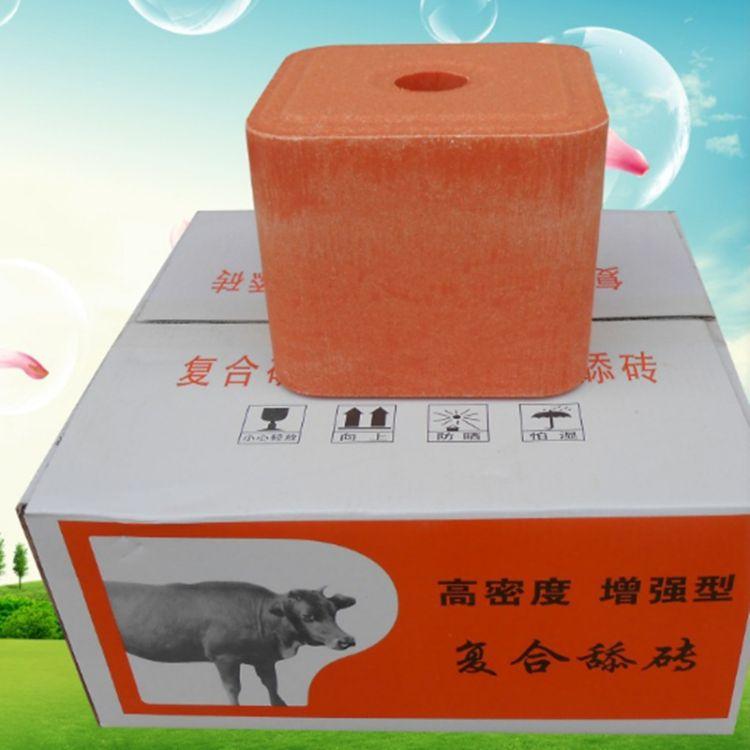牛羊舔砖 增强动物免疫力 动物营养性舔砖 高品质畜牧饲料舔砖价格 牛羊舔砖