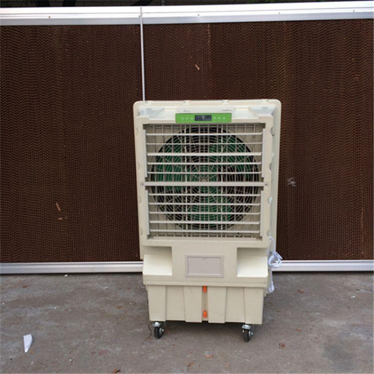 工业用冷风机冷风机冰晶 浙江冷风机 风冷式冷风机空调湿帘冷风机