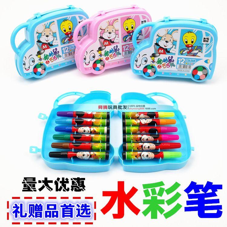 水彩笔12色儿童绘画套装卡通盒装组合文具画笔活动礼赠品环保水洗