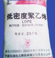 花料ldpe茂名石化868000众塑厂家批发推广
