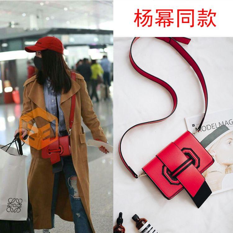 杨幂刘雯同款女包厂家直销潮流纯色包女士真皮手提包时尚单肩包