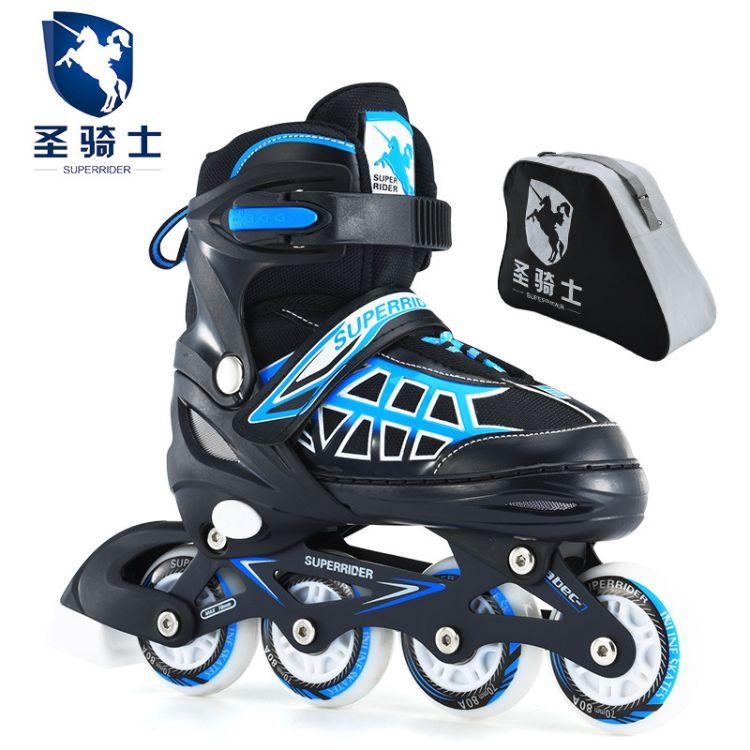 厂家直销正品儿童溜冰鞋套装成人直排滑冰鞋男女闪光轮滑鞋旱冰鞋