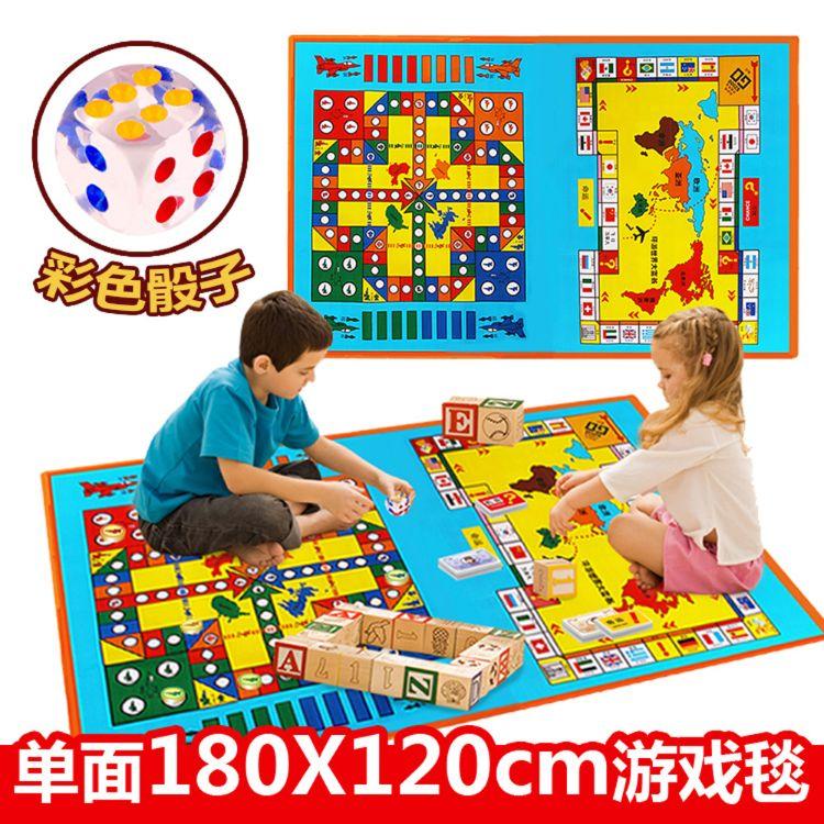 儿童桌面游戏玩具 单面双面飞行棋游戏毯 大号爬行垫批发