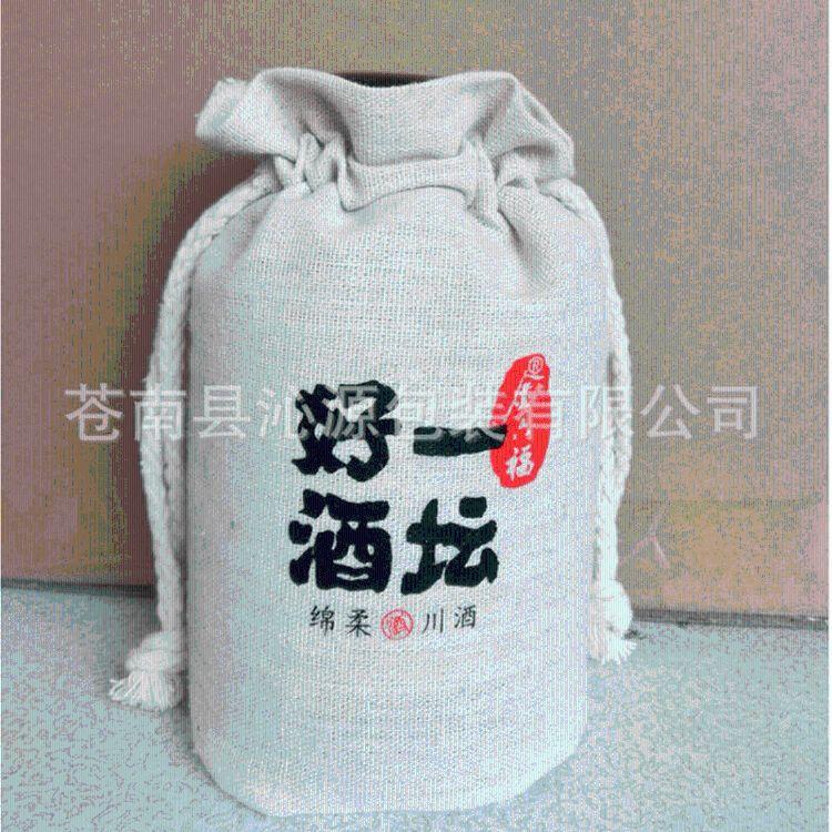 束口麻布袋   束口棉布袋   收口棉布袋加工
