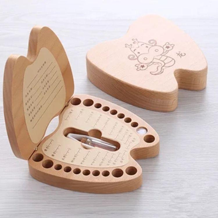 榉木乳牙纪念盒木质乳牙盒男孩女孩牙齿收藏盒宝宝储存盒牙齿保存