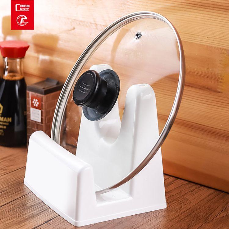 厂家直销 多功能厨房锅盖架 强力吸盘锅铲架 创意随意放