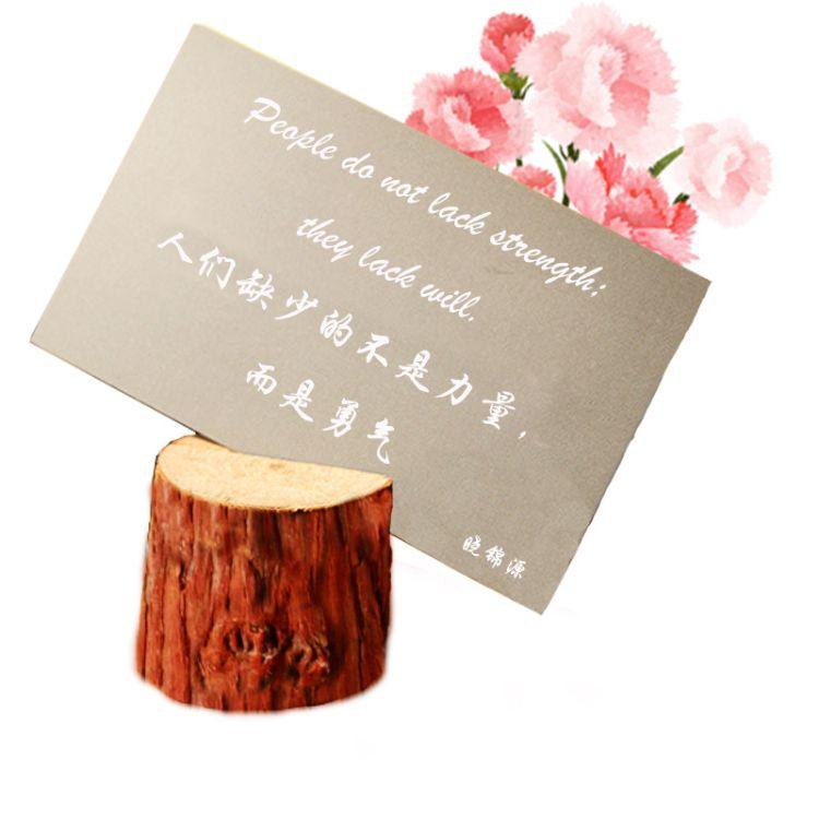 婚庆原生态树枝木制名片夹 木质婚礼用品席位夹摆件