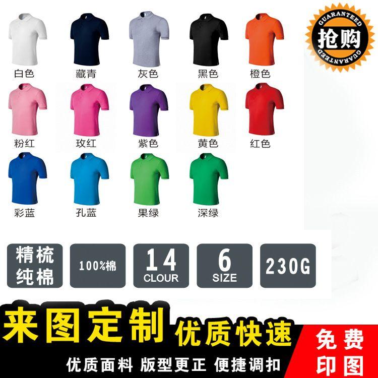 厂家批发夏季新款商务男装翻领t恤修身 休闲纯棉男式T恤短袖厚款