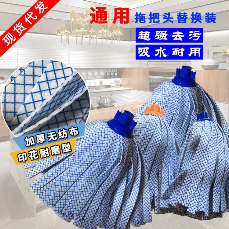 无纺布拖把头 通用蓝色棉条超细纤维耐用拖地墩布家用拖把头配件