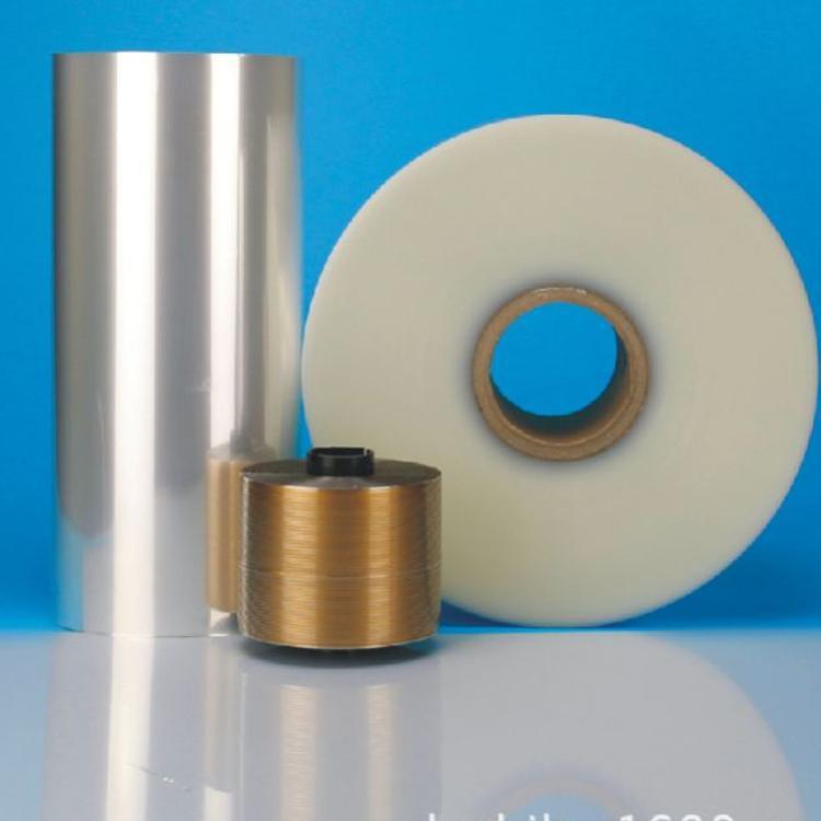 厂家供应透明拉线 烟包膜拉线 金拉线 香烟易拆拉线定制