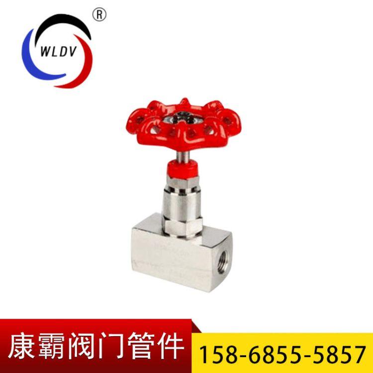 不锈钢压力表针型阀J13W-160P截止阀 针阀 仪表阀  高压阀