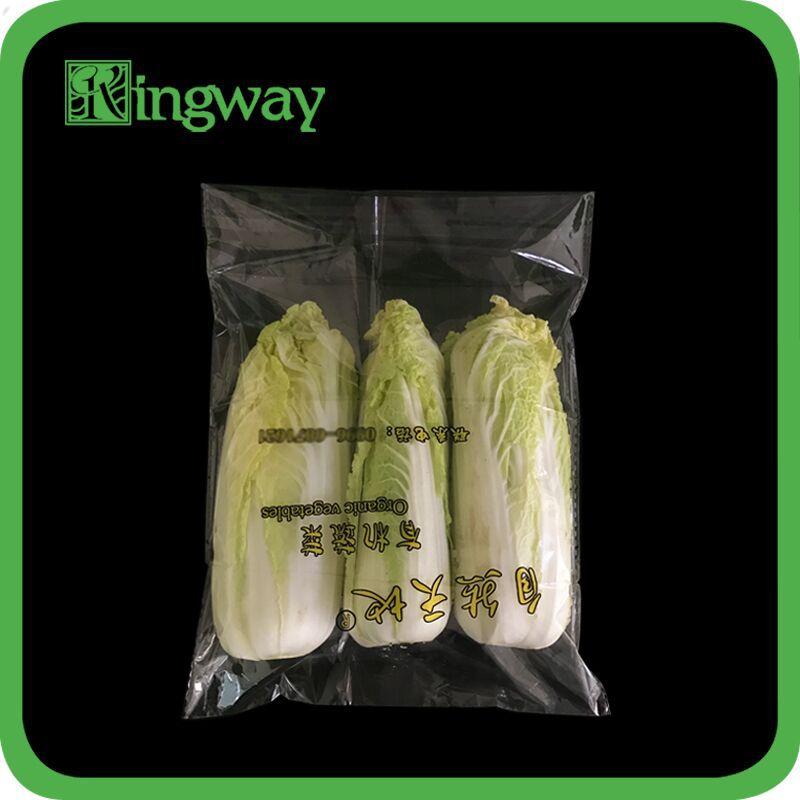全新料环保OPP高透明瓜果蔬菜自粘塑料鲜蔬包装袋 胶袋厂家定制