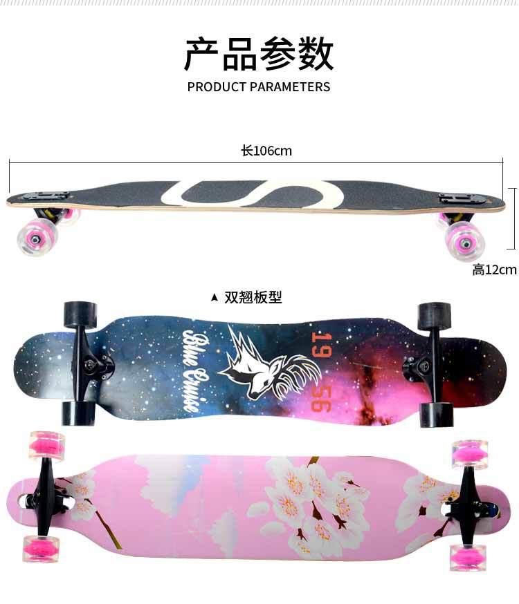 新款电动四轮平衡智能滑板长板 儿童玩酷四轮滑板成人代步电动车