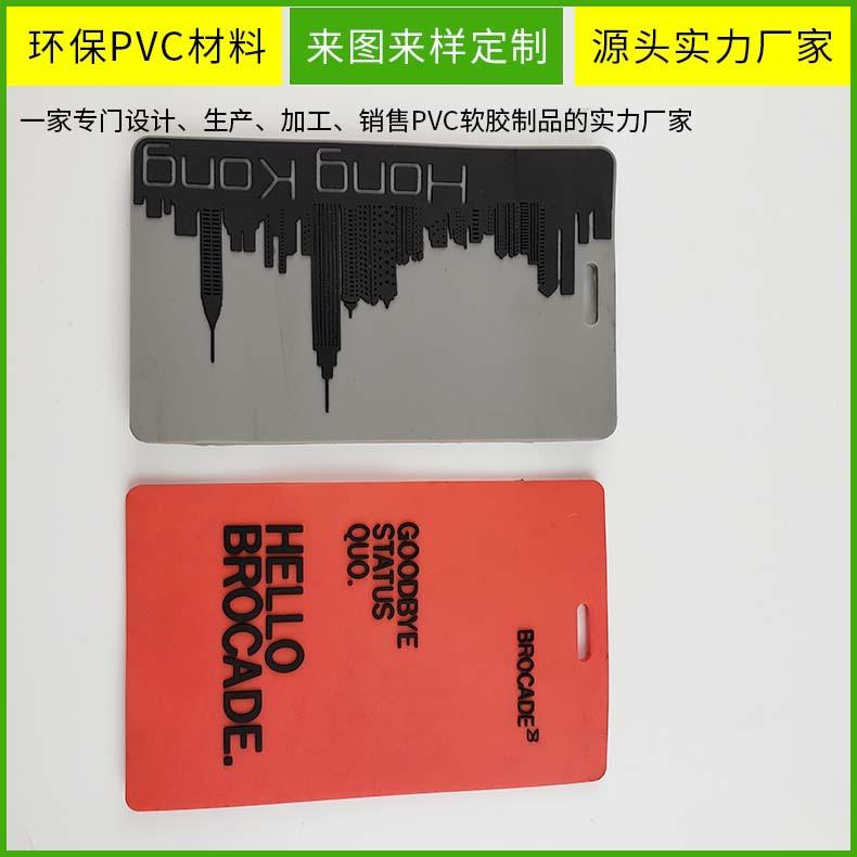 厂家定制黑红两色创意行李牌 PVC创意飞机行李牌 旅行箱包识别牌
