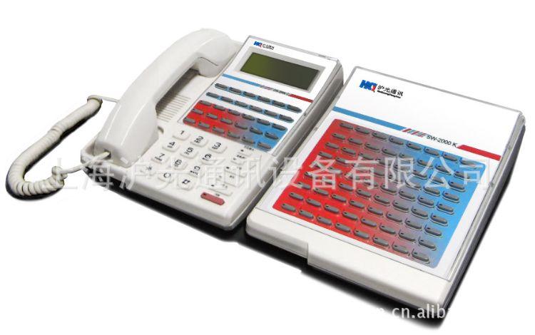 厂家直销 64键数字程控调度台 (话务台 服务台 总机台 前台 总台)