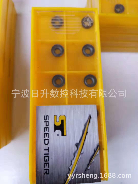台湾震虎圆刀片(R4)汽车模具刀片