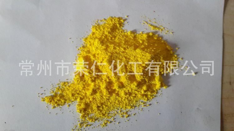 荣仁 501柠檬黄颜料 塑胶颜料