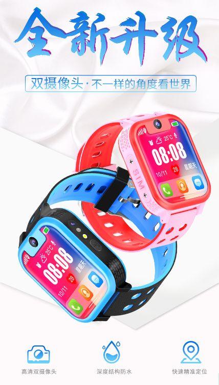厂家高清双摄像头大屏智能儿童定位防水电话手表