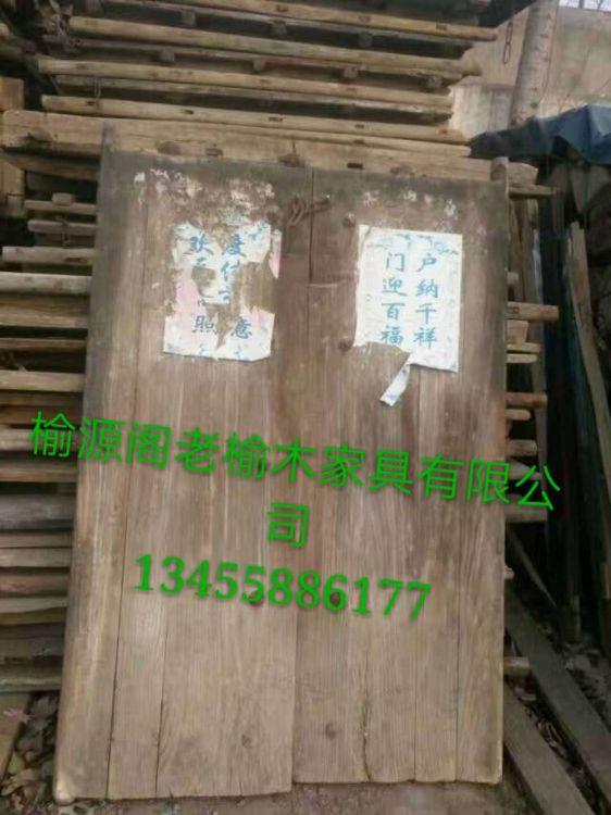厂家直销老榆木家具   老榆木板材 老榆木老门板