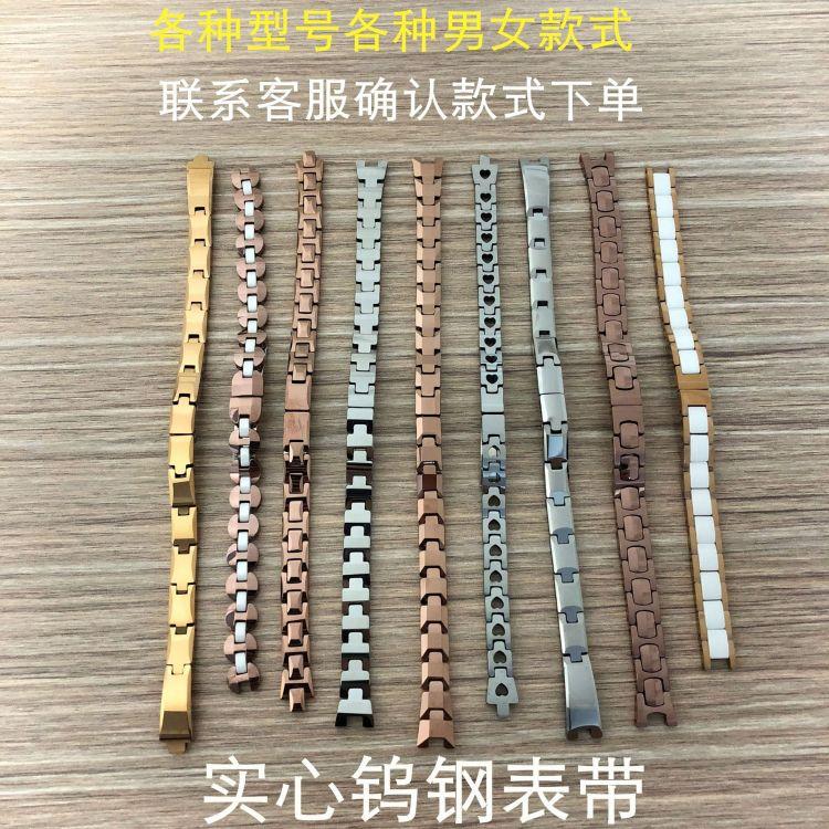 钨钢表带配件适用格诺雅 峰浪绿茵等钟表链蝴蝶表扣手表维修批发