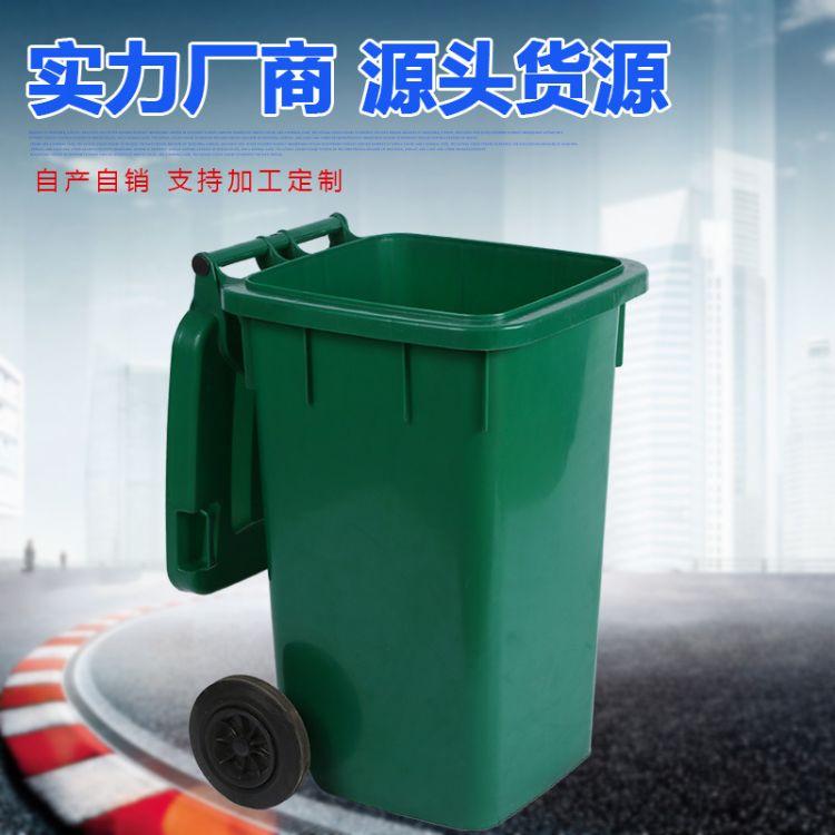 自产自销 塑料环卫垃圾桶 户外带盖移动垃圾桶 加工定制全新料100L垃圾桶