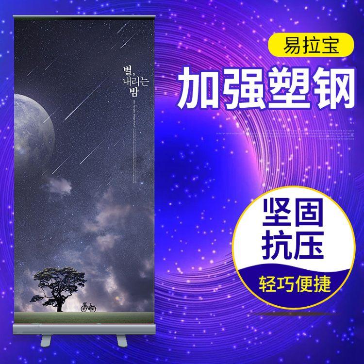 恒源 户外海报展示架 塑钢易拉宝 展示架定制 X展架 门型展架