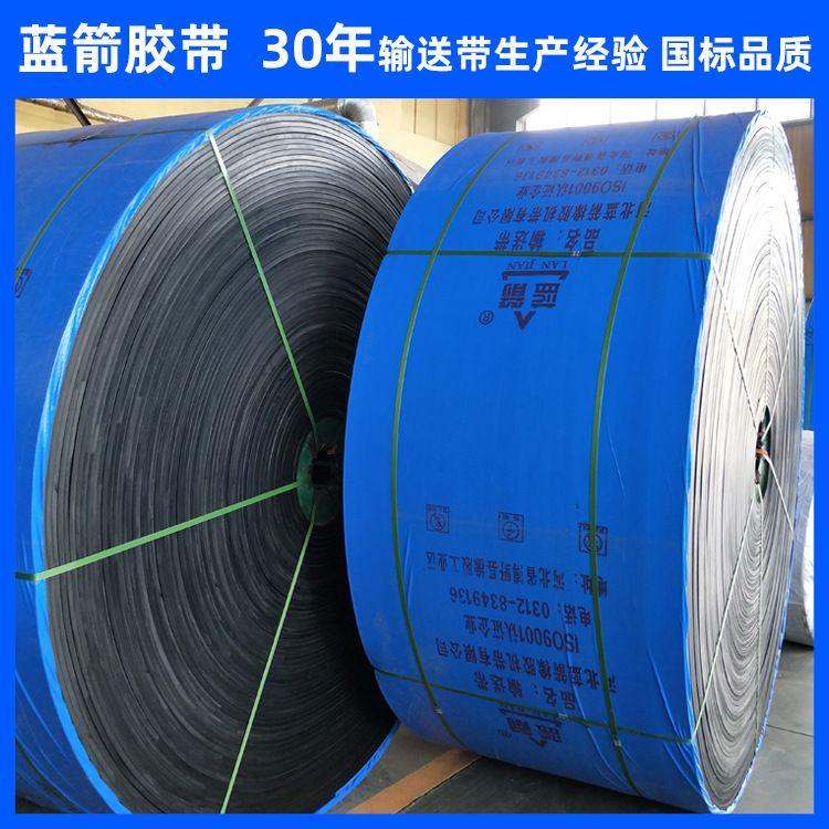 输送带厂家加工定制多种规格耐磨耐热耐油尼龙聚酯橡胶平面输送带