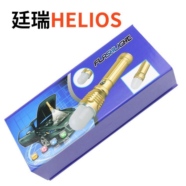 LED铝合金强光手电筒 荧光头磁铁充电照明户外工具远射礼盒装