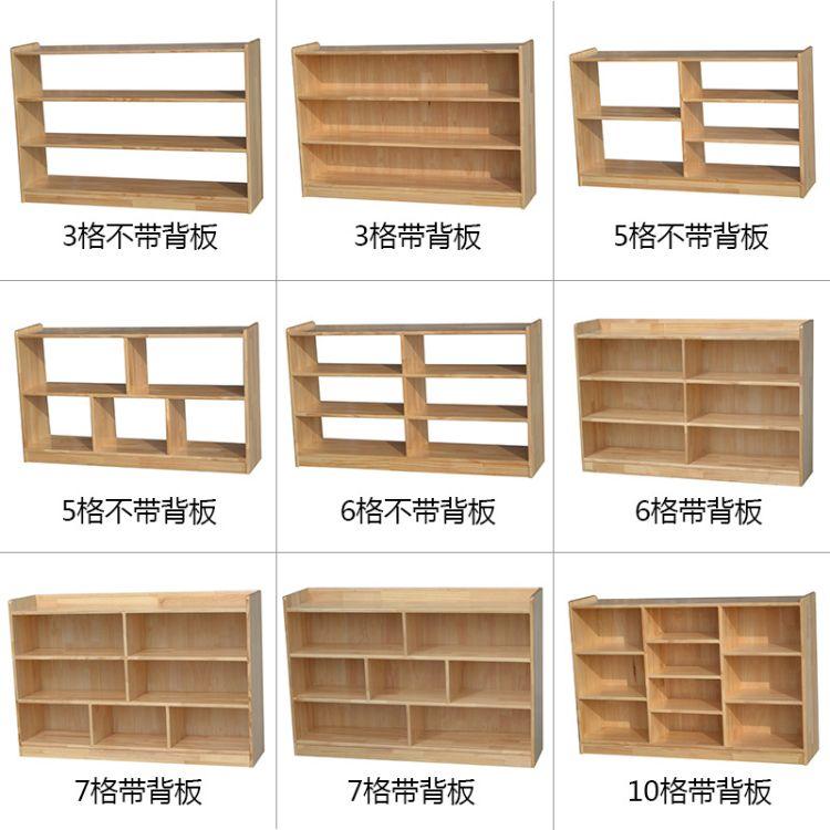 幼儿园实木收纳柜儿童玩具柜多功能杂物置物柜木制书架绘本图书柜