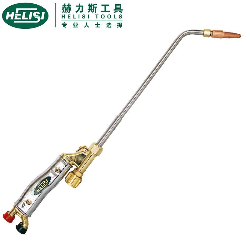 赫力斯精品工业焊炬/气焊枪不锈钢射吸式割炬