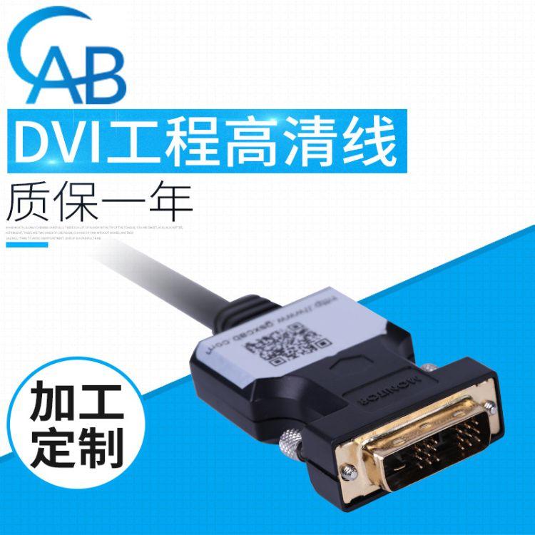 dvi工程高清线 视频延长线 15米电脑显示器连接线 dp转hdmi
