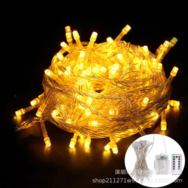 亚马逊爆款遥控圣诞小白球LED灯串8功能防水电池盒灯串装饰彩灯