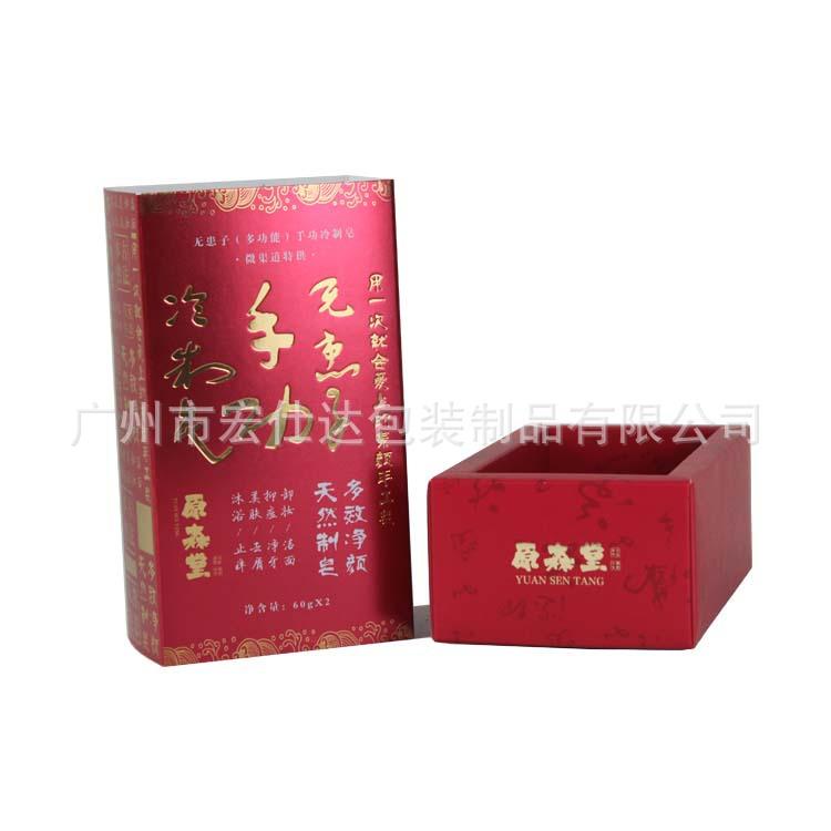 厂家定做金银卡纸手工皂包装盒 定制白卡纸盒 面膜包装盒定做