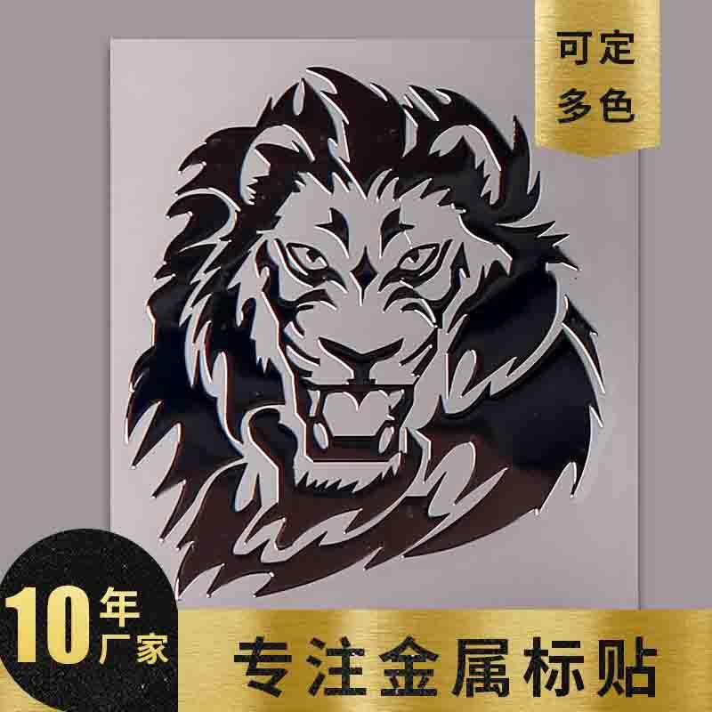 厂家特价定制电铸标超薄金属不干胶UP标贴铭牌镍标牌手机动物标签